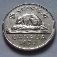 5 центов, Канада 1974 г.