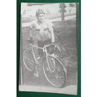 Фото велосипедиста. Минск. 1954 г.6х9 см.