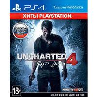 Игра для игровой консоли Sony PlayStation 4 Uncharted 4: Путь вора (Хиты PlayStation)