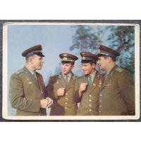 Первые космонавты. 1963 г. Чистая.