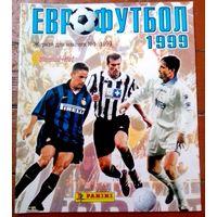 Журнал для наклеек. Еврофутбол 99