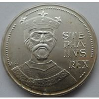 Венгрия 100 форинтов 1972 года. Иштван. Серебро. Редкая!