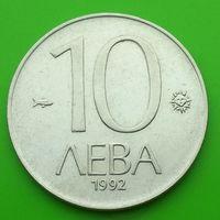 10 левов 1992 БОЛГАРИЯ - большая
