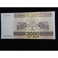 Грузия 3000 лари 1993 г UNC