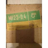 Лампочки МН 2,5-0,4