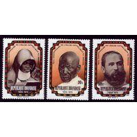 3 марки 1975 год Руанда Католики 792-794