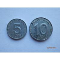 Германия 5 и 10 пфеннигов 1950 г А сборный лот