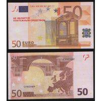 Сувенир - Евросоюз 50 евро 2002 год n208