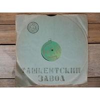 Пластинка патефонная - Ляля Черная - Ты, ветер / Серьги-кольца - Таш. з-д - середина 1950-х гг.