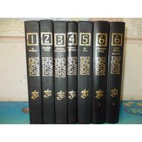 ЭНЦЫКЛАПЕДЫЯ ГІСТОРЫІ БЕЛАРУСІ т.т.1-6(7кніг)