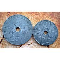 Бельгия. Оккупация. 2 монеты 1943-1944 г.