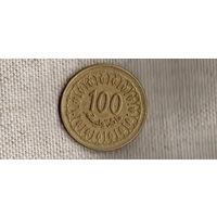 Тунис 100 миллимов 1997(Zo)