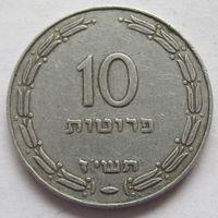 Израиль 10 прут 5717 (1957)