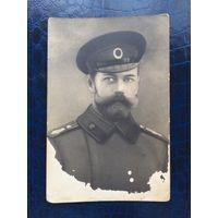 Николай II,1915г.