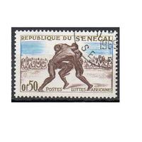 Национальный спорт Сенегал 1961