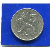 Зимбабве 5 центов 1983