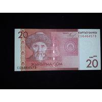 Киргизия 20 сом 2009 года UNC.