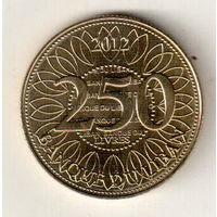 Ливан 250 ливр 2006
