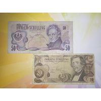 Австрия 20 и 50 шиллингов 1967г. и 1970г.
