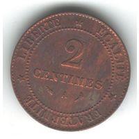 Франция 2 сантима 1897 года. Состояние!