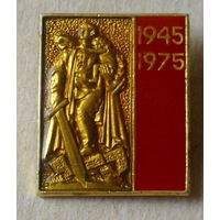 1945 - 1975. 40.