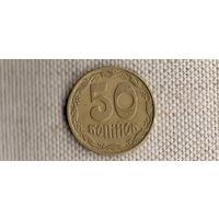 Украина 50 копеек 1992/(En)