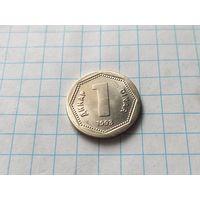Югославия 1 динар, 1993