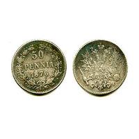Россия 1876 50 Pennia Финляндия копия РЕДКОЙ МОНЕТЫ