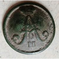 Пуговица (А2)