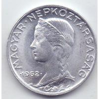 Венгрия, 5 филлеров 1962 года.