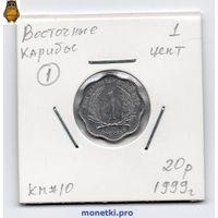 Восточные Карибы 1 цент 1999 года.