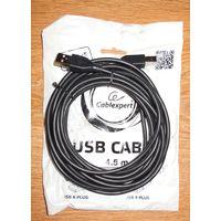 Новый кабель (для принтера-сканера) Gembird CC-USB2-AMBM-15, USB 2.0, 4.5 м