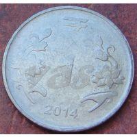 5523:  1 рупия 2014 Индия