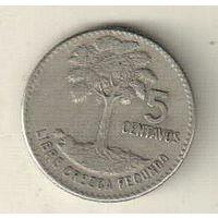 Гватемала 5 сентаво 1968