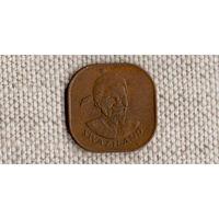Эсватини (Свазиленд) 2 цента  1974/Король Собуза II KM# 8