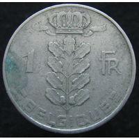 Бельгия 1 франк 1952 Q