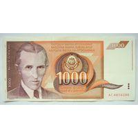 Югославия 1000 динар 1990 (P107) AU