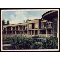 1953 год Эстония Пярну Санаторий #3