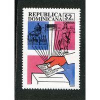 Доминиканская республика. Выборы