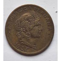Перу 20 сентаво, 1957 4-7-7