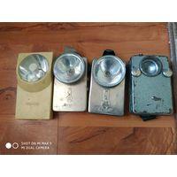 Квадратный фонарик  СССР