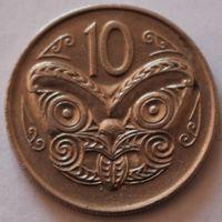 Новая Зеландия, 10 центов 1977 г