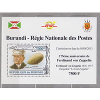 Авиация  дирижабли известные люди блок  Бурунди 2013 год