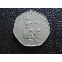Великобритания 50 новых пенсов 1969 г.