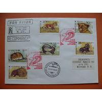 Марки на конверте; Фауна, звери, 6 шт., 1993 (+СГ, Алматы, красный; +штампы Алма-Ата, Минск).