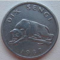 Конго 10 сенги 1967 г.