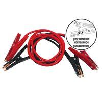 Провода прикуривания AVS Energy Expert BC-500 (3 метра) 500А.!