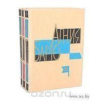 Агния Барто.Собрание сочинений в 3 томах(комплект)