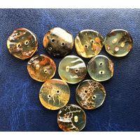Пуговица янтарная- полированная - 14/16 мм-натуральный балтийский янтарь - набор 10 шт