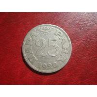 25 пара 1920 года Сербия (Югославия)